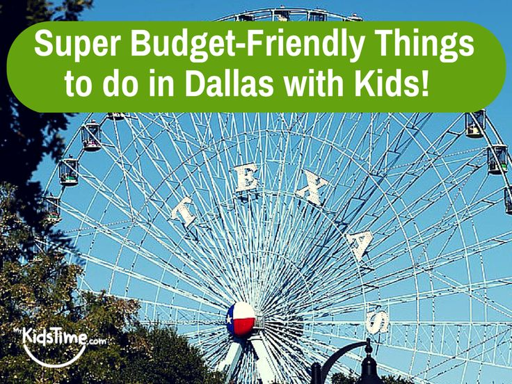 Here is a selection of the best 'must-see' free and almost-free activities to make sure that your family-time in Dallas is unforgettable! Read on to discover our Super Budget-Friendly Things to do in Dallas with Kids...