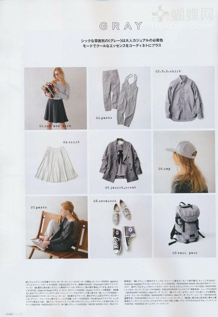 Fudge magazine 14.02 Gray