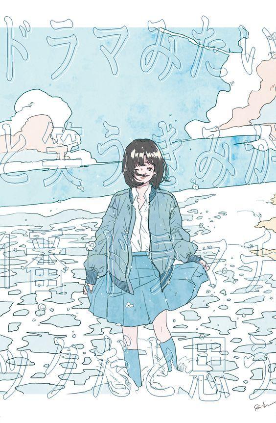 Watching Dramas - Kato Rei: