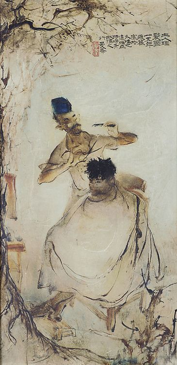 Lee Man Fong - The barber (1946)