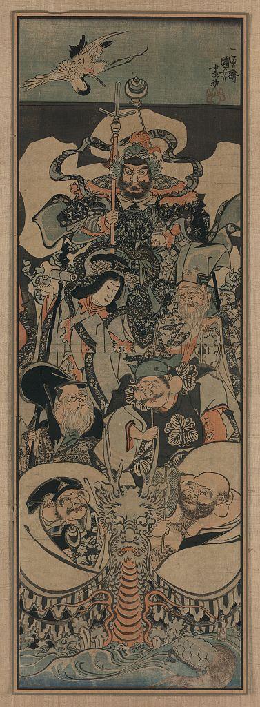 7 Gods 1.恵比寿 えびす Ebisu 2.大黒天 だいこくてん Daikokuten 3.毘沙門天 びしゃもんてん Bisyamonten 4.弁財天 べんざいてん Benzaiten 5.福禄寿 ふくろくじゅ Fukurokujyu 6.寿老人 じゅろうじん Jyuroujin 7.布袋 ほてい Hotei 歌川 国芳(1798-1861)うたがわ くによし Utagawa Kuniyoshi