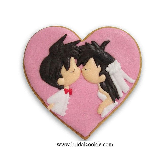 Kiss Wedding Cookie