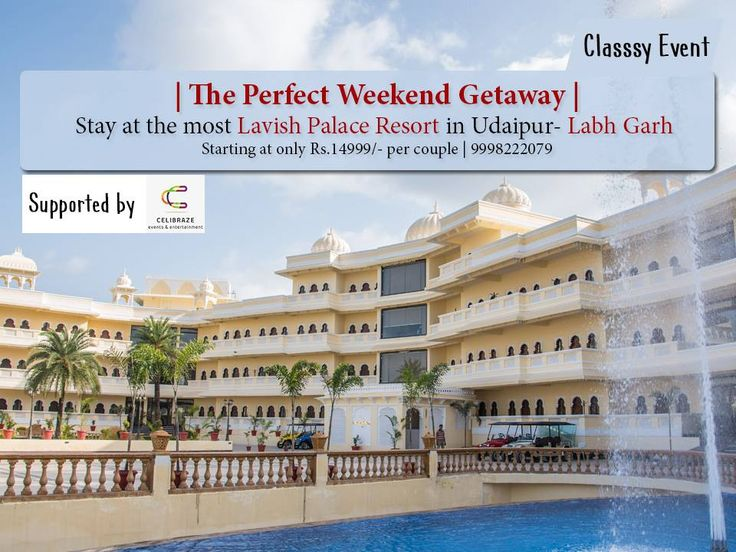 Perfect Weekend Getaway to LabhGarh Palace Resort. call Classy Events- 9998222079  #TravelPlace #Tourism #WeekendGetaway #Resorts #PickUp #Drop #Food #Drinks #Beverages #Mocktails #Music #DJ #Hookah #ClassyEvents #LabhGarhPalaceResort #CityShorAhmedabad