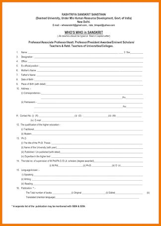 marriage biodata format download-word format - Google Search