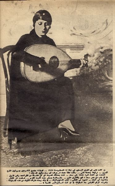 Oum Kalthum Umm Kulthum performing at The Bosphorus club in Cairo on the 23rd of August 1927.
