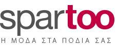 VERO MODA - woman Σακάκι / Blazers VERO MODA  - Δωρεάν Αποστολή στο Spartoo.gr !