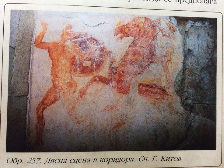 Tomb of Alexandrovo, Александовска гробница - стенописи в коридора