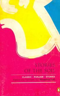 ♥        Stories of the Soil Punjabi Short Fiction Translated and Edited by Nirupama Dutt Penguin India, Pp344. ISBN 13 9780143068587   Spanning a century the book Stories of the Soil is a collection of over forty classic Punjabi short stories. Combining a rich oral tradition of qissas with tropes from Western literature, Punjabi short-story writers have developed their own unique way of portraying love, longing, ecstasy and malice. Spanning a century, these stories talk of life in the…