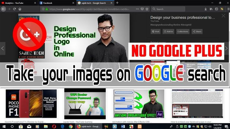 How To Get Your Pictures On Google Search Engine Without Google