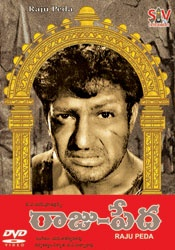 Okkadu Posters 173 best Telugu movies...