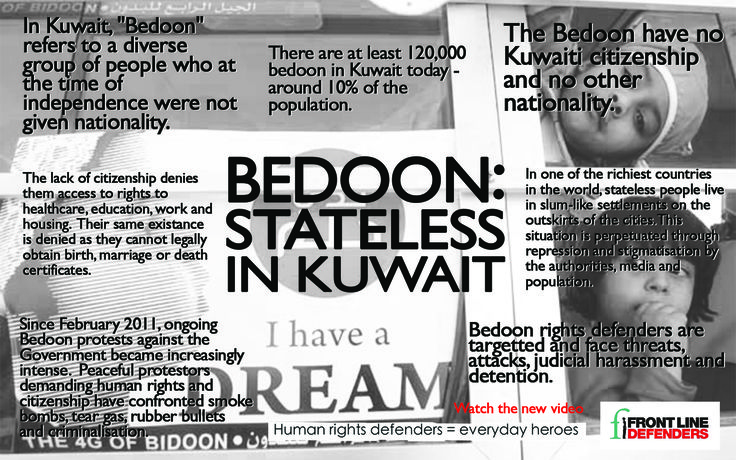 There are at least 120,000 Bedoon jinsiyya (without nationality) in Kuwait today suffering from the lack of human rights in a State that wants to deny their very existence. Over the past couple of years, stateless activists and protesters have stepped up their efforts in campaigning for equal rights and recognition for the Bedoon. Increasingly, average Kuwaiti citizens are joining the ranks of the protesters and have brought a new dynamic to the issue.