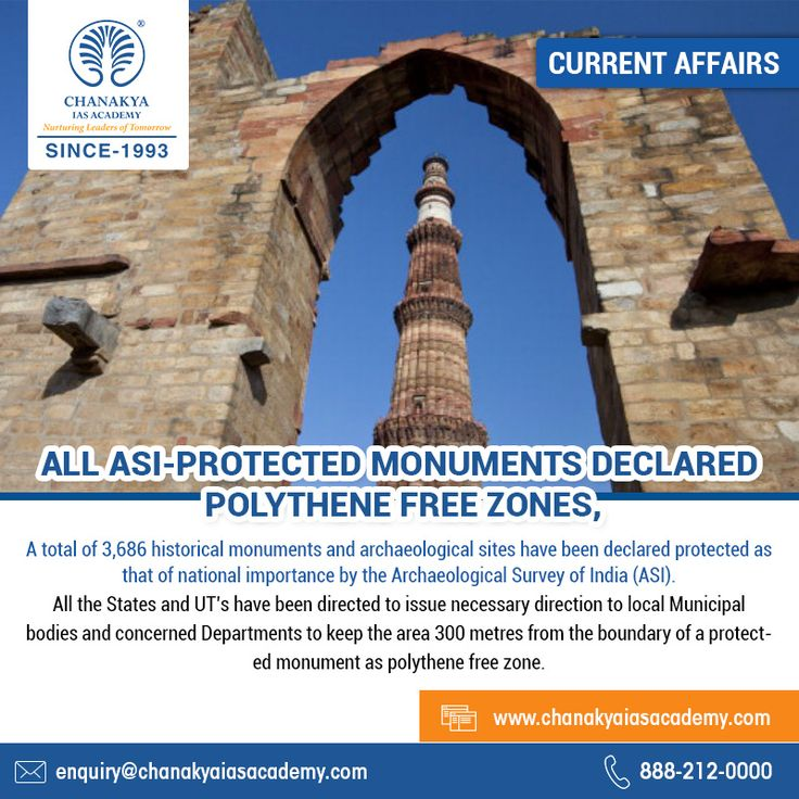 #CurrentAffairs  All ASI-protected monuments declared polythene free zones, A total of 3,686 historical monuments and archaeological sites have been declared protected as that of national importance by the Archaeological Survey of India (ASI).    #TodayNews #UpscExam2017 #IASTips