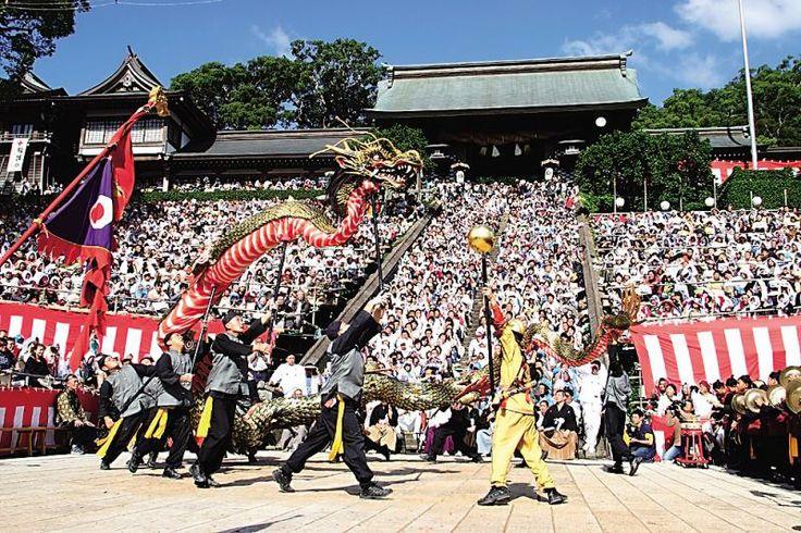 Nagasaki Kunchi Nagasaki City Festivals and events