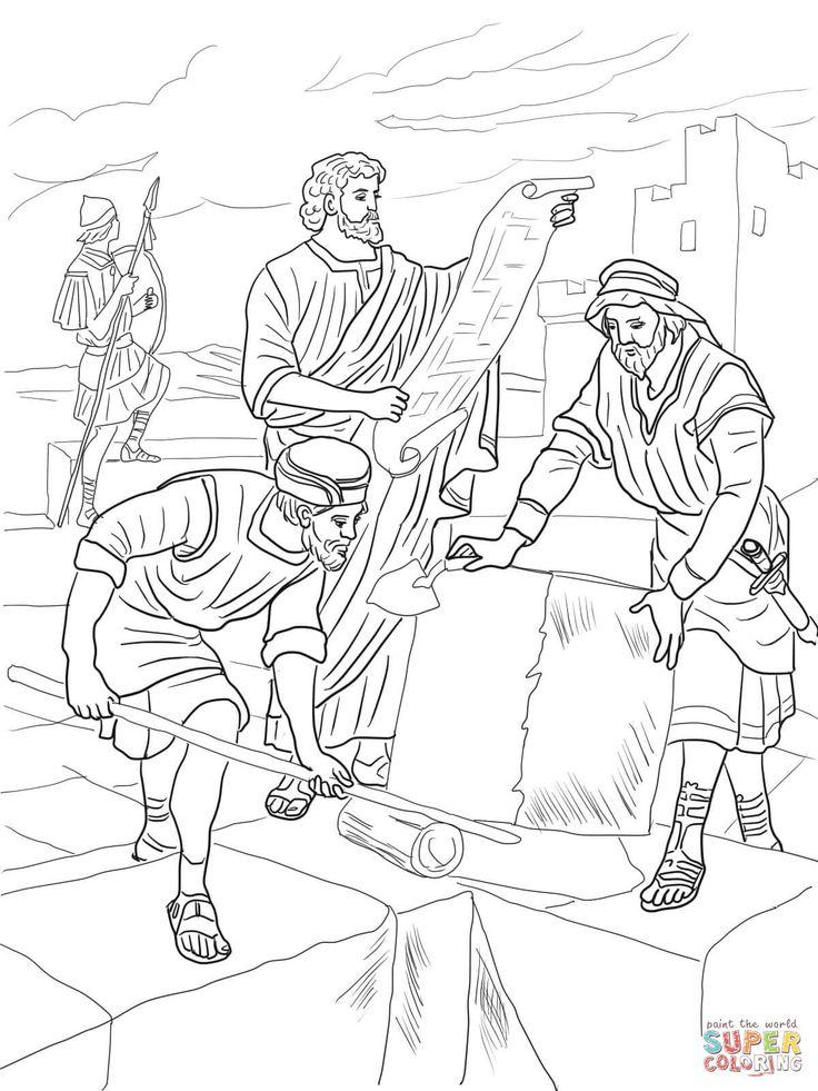 nehemiah wall coloring page