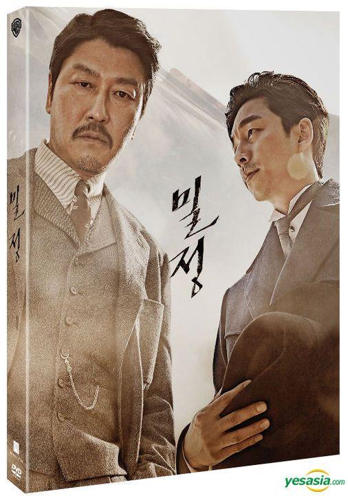 The Age of Shadows (2DVD) (Korea Version) [Kim Jee Woon, Song Kang Ho, Gong Yoo]