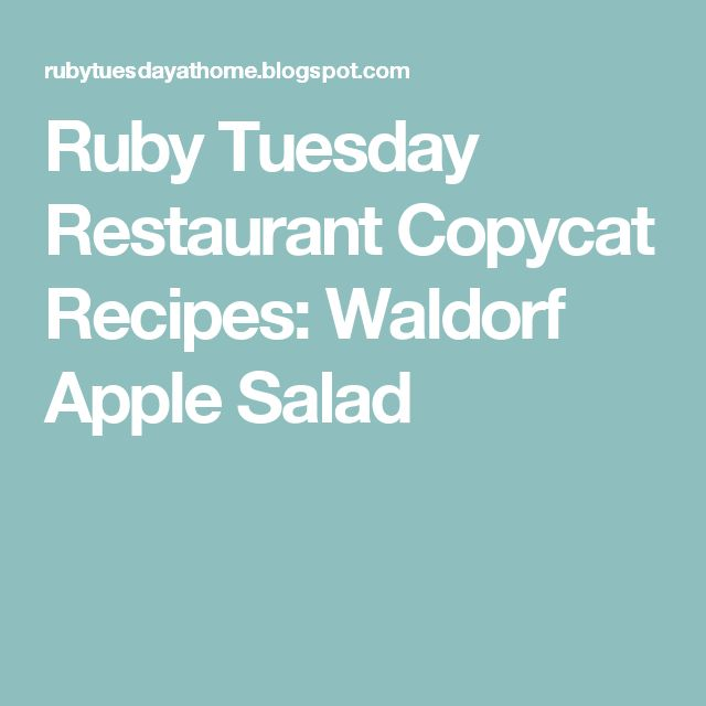 Ruby tuesday parmesan chicken recipe