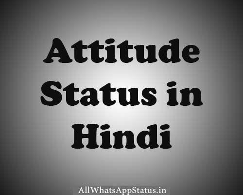 1000 ideas about attitude status on pinterest girls