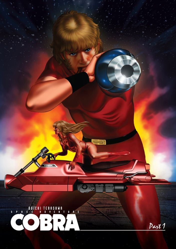 Space Adventure Cobra: The Original TV Series DVD Part 1 (S) #RightStuf2014