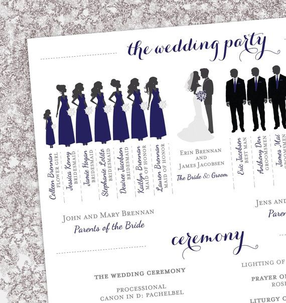 Winter Wedding Program with Bridal Party Silhouettes. Modern Wedding Program. Winter Ceremony.