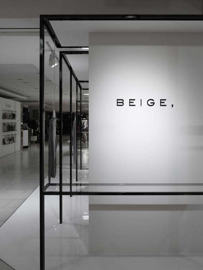 BEIGE SHOWROOM / NENDO / TOKYO, JAPAN