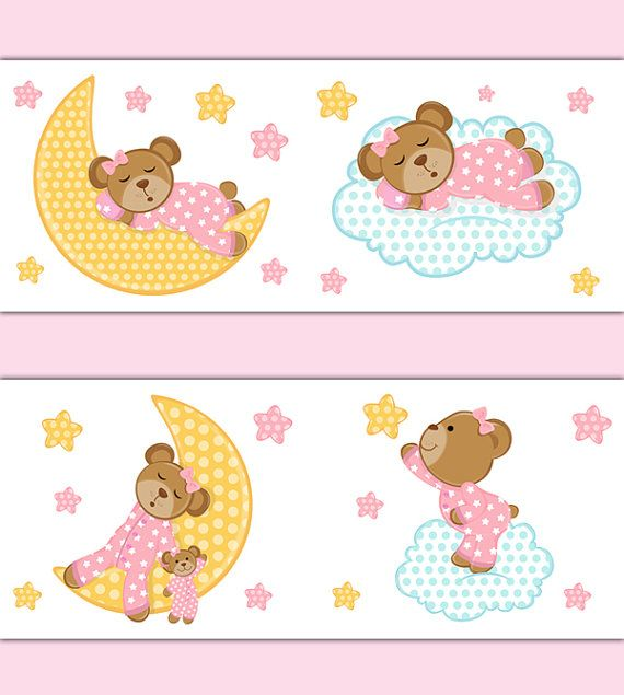 10 Best Images About Printables E Clipart On Pinterest