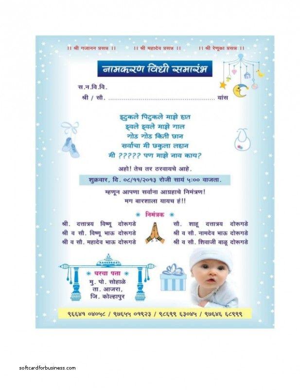 Birthday Invitation Hindi Naming Ceremony Invitation Baby