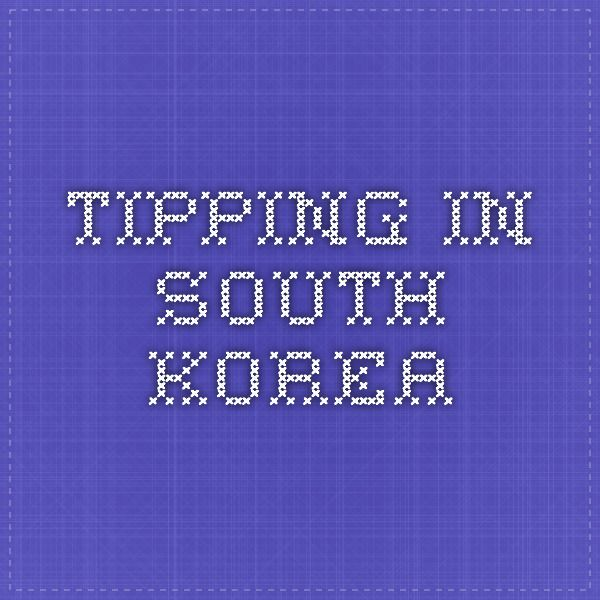Tipping in South Korea