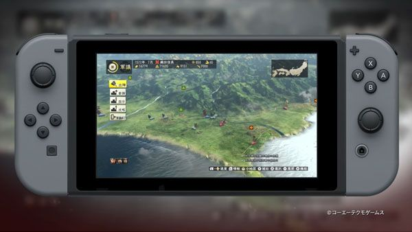 Nobunaga's Ambition: Sphere of Influence and Romance of the Three Kingdoms XIII for Switch trailers