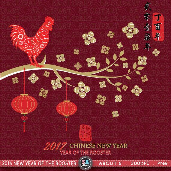 """2017 New Year Of The Rooster """" CHINESE NEW YEAR """" clipart,Chinese Zodiac,Year of the Rooster,Rooster,2017 Chinese New Year,Invitation Cny010 by SAClipArt on Etsy"""
