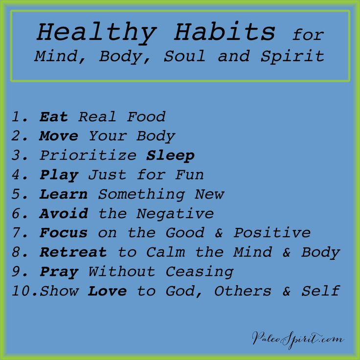 healthy mind dwells in healthy body Mind and body fitness many people who want to get into shape don't realize there is more to fitness than well-toned muscles.