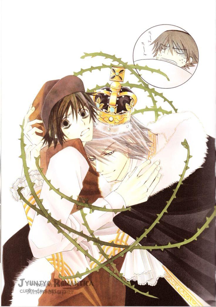 Junjou Romantica | Junjou romantica, Anime, Anime images