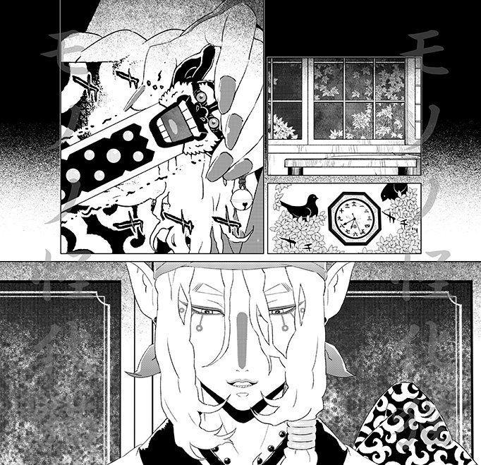 モノノ怪 漫画 ヤエコ zip