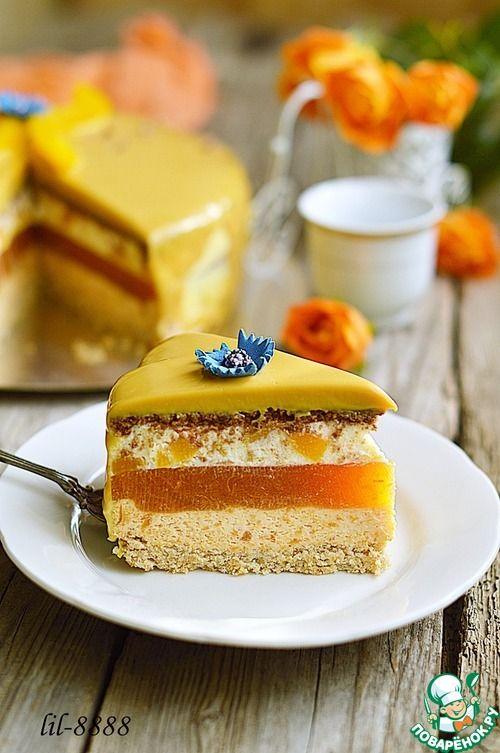 """Торт """"Король Солнце"""" - кулинарный рецепт"""