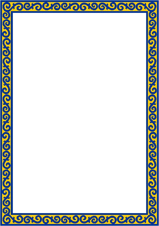 13 best Page Borders images on Pinterest Page borders, Moldings - Free Printable Certificate Border Templates