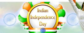 Independence Day Wishes Slogans Msg Sms Quotes 68th Independence Day :- All the people who are coming on this article are real Indian. I am saying this because you all have the awareness and curios...