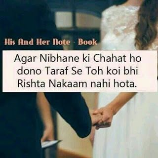 Meri Diary Se Images | Love Shayari Pics, Status for Her and Him | Quotes Of The Day