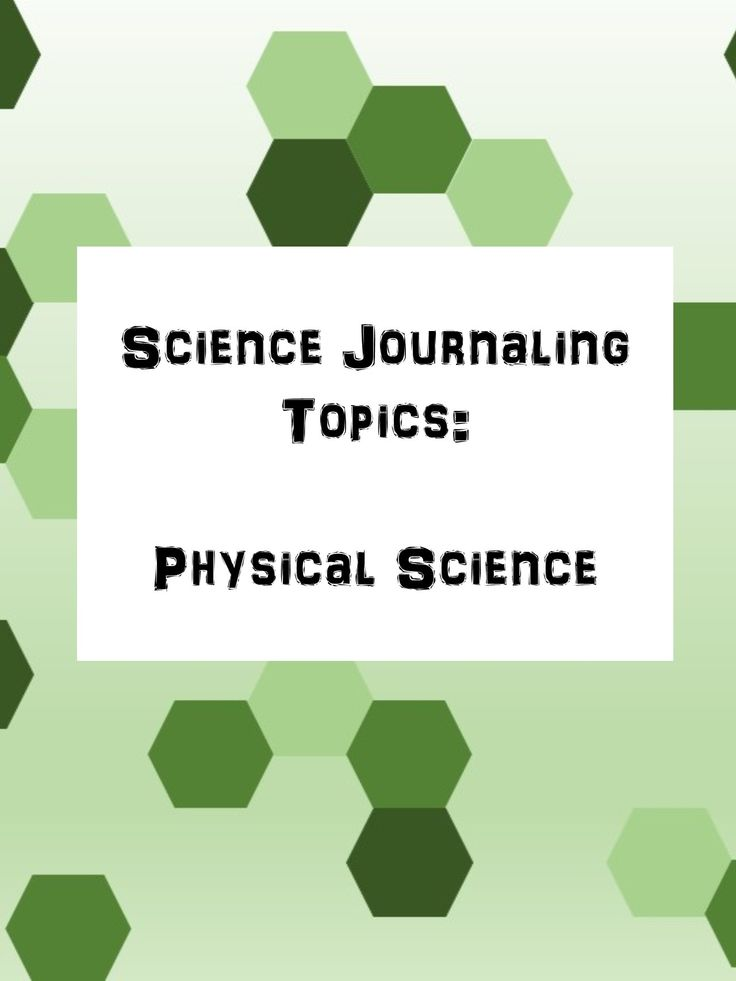 physical science essay prompts Any good topics for a physical science research paper i am in eighth grade and doing this paper to get some more extra credit to give me that push to the perfect grade i need a very good topic.