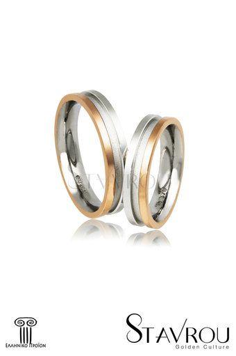 βέρες γάμου - αρραβώνων, από ασήμι επιπλατινωμένο και ροζ χρυσό / AC5 logo / 4.80 mm  #βέρες_γάμου #βέρες_αρραβώνων #κοσμήματα_χαλάνδρι