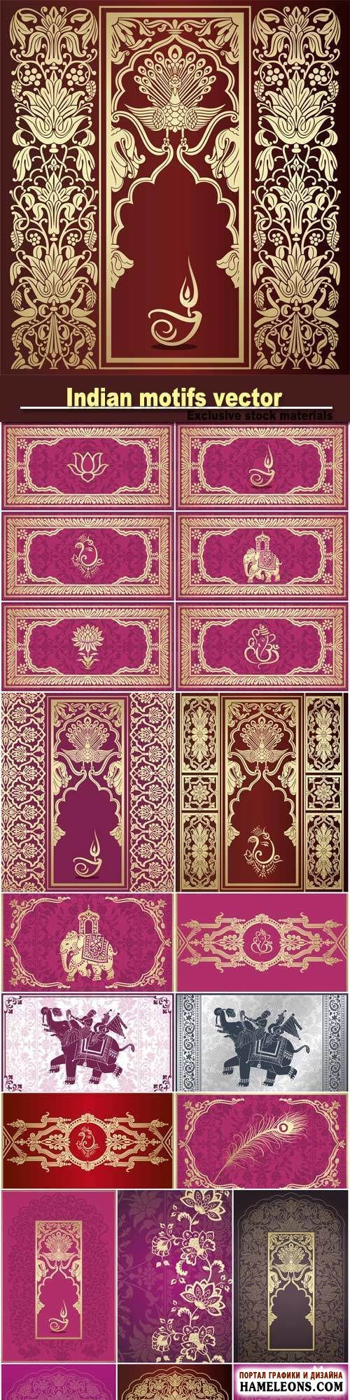 Векторные фоны со слонами, лотосом, узорами, орнаментами в индийском стиле…