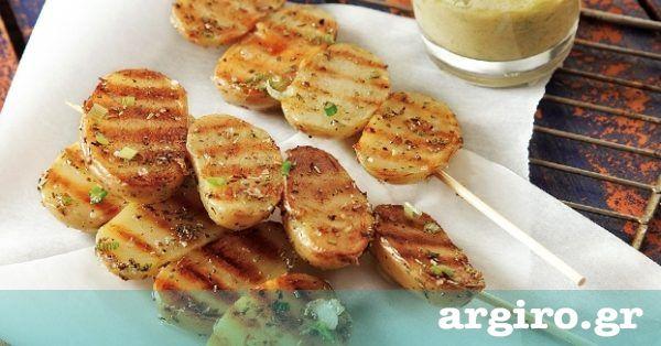 Σουβλάκια πατάτας με σάλτσα μουστάρδας από την Αργυρώ Μπαρμπαρίγου | Nόστιμα, υγιεινά, οικονομικά και πολύ εύκολα. Τέλεια και για μπάρμπεκιου μενού!