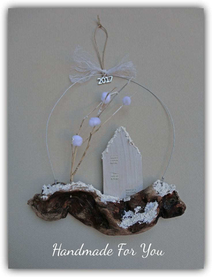Driftwood christmas decoration.