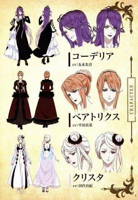 Diabolik lovers on pinterest awesome cosplay diabolik lovers and
