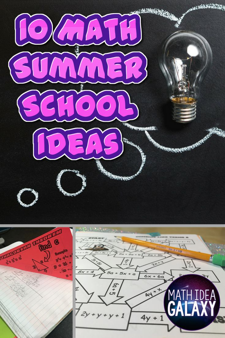 """""""The purpose of summer school programs may differ, but the one thing you can count on is that it's summer. If you want the program to be successful, you have to keep that in mind."""""""