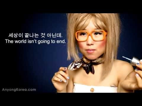 Korean Language Lesson - ▶ How to say OKAY in Korean. What does GWENCHANA mean? (KWOW #9) - YouTube