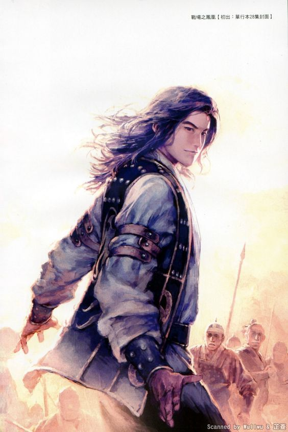 The Ravages of Time - Nearly 2000 years ago, the prosperous Han dynasty of China collapsed. Heroes rose and fell, and three nations emerged--Wei, Shu, and Wu.
