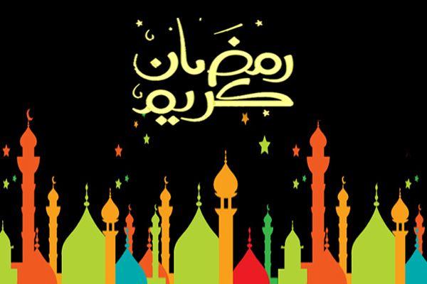 تحميل صور رمضان كريم 2019 وأجمل بطاقات معايدة وتهنئة بشهر رمضان المبارك لعام 1440 Wallpaper Pictures Wallpaper Poster
