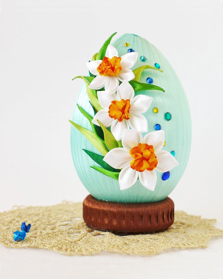 Important Trifles. Easter egg kanzashi. White daffodils. Kanzashi decorations. Satin egg. Easter egg kanzashi style.
