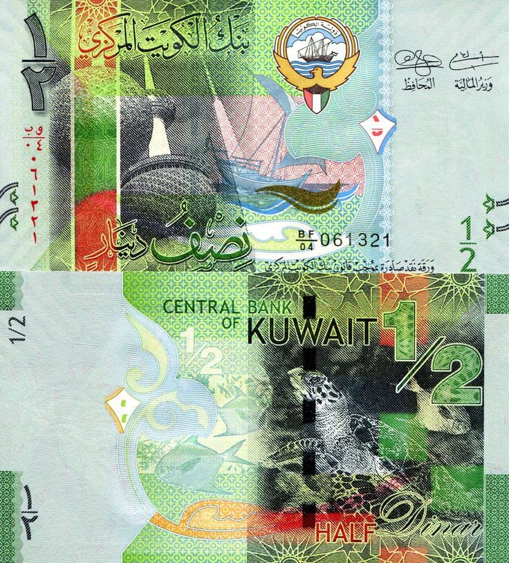 KUWAIT ½ Dinar Banknote World Paper Currency Money BILL Note Asia New Issue 2014 in Coins & Paper Money | eBay