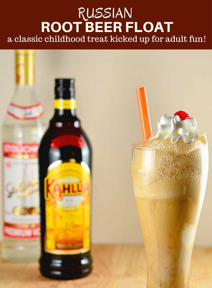 Russian Root Beer Float with Kahlua, Vodka, ice cream, and root beer is a grown-up twist on a classic fountain drink. It's rich, creamy and perfect for anytime you need a little fun in your life! #cocktail #rootbeer #vodka #kahlua
