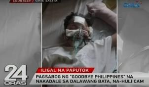 Goodbye Philippines dud explodes in 11-year-olds hand in Tondo